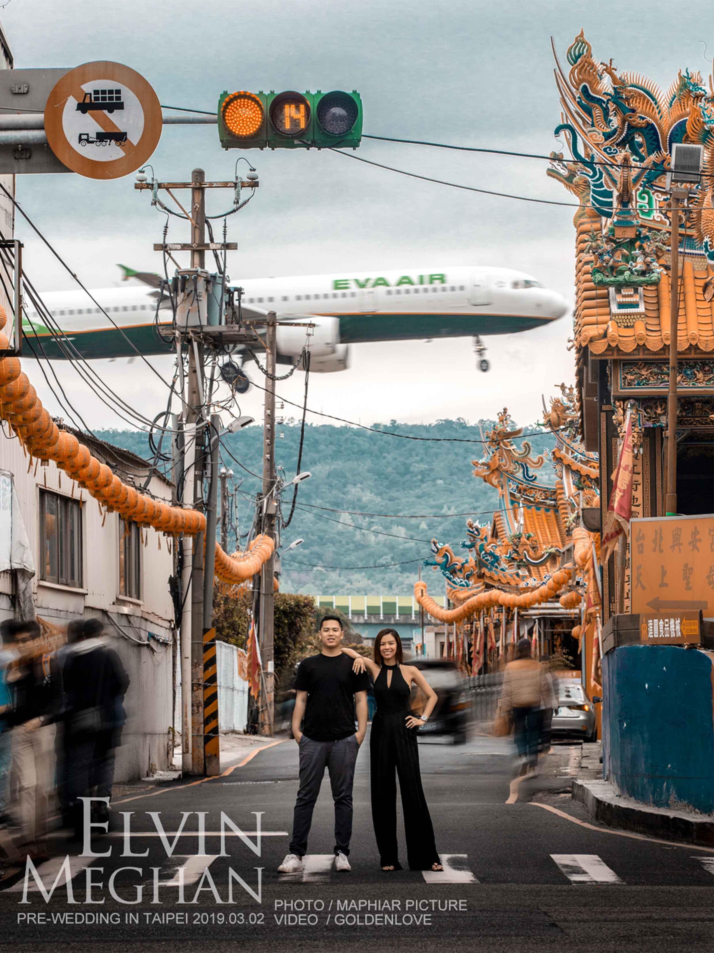 Elvin & Meghan | 台湾婚礼