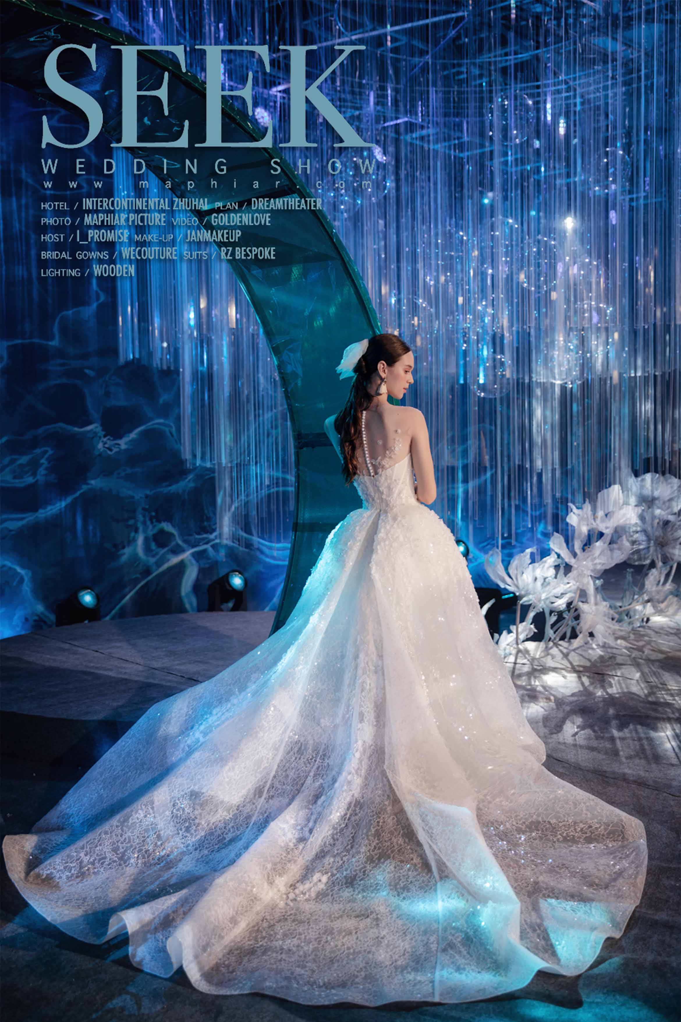 珠海洲际婚礼秀
