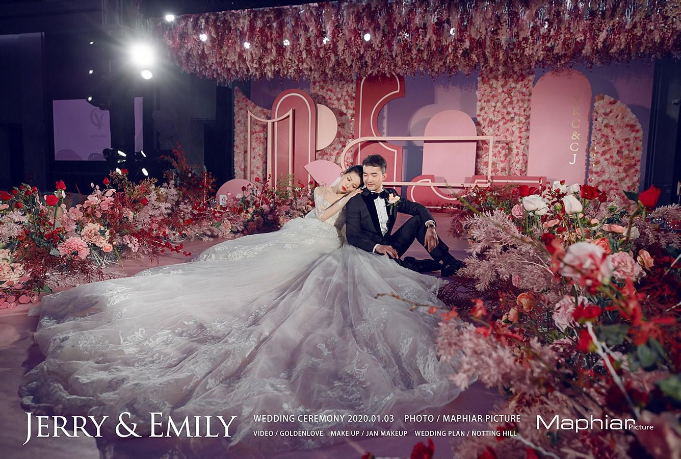 JERRY & EMILY · 珠海婚礼