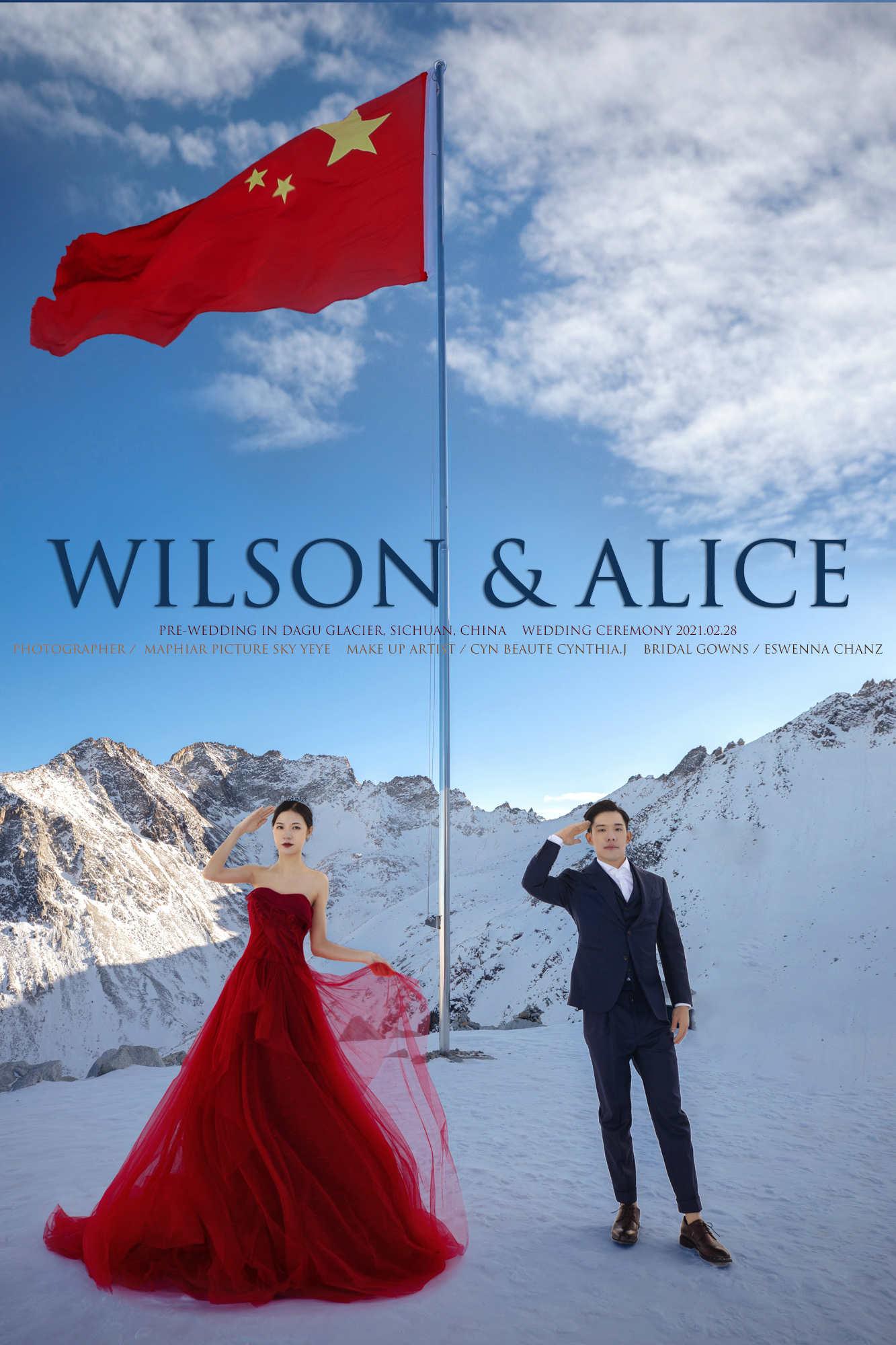 WILSON & ALICE · 达古冰川旅拍