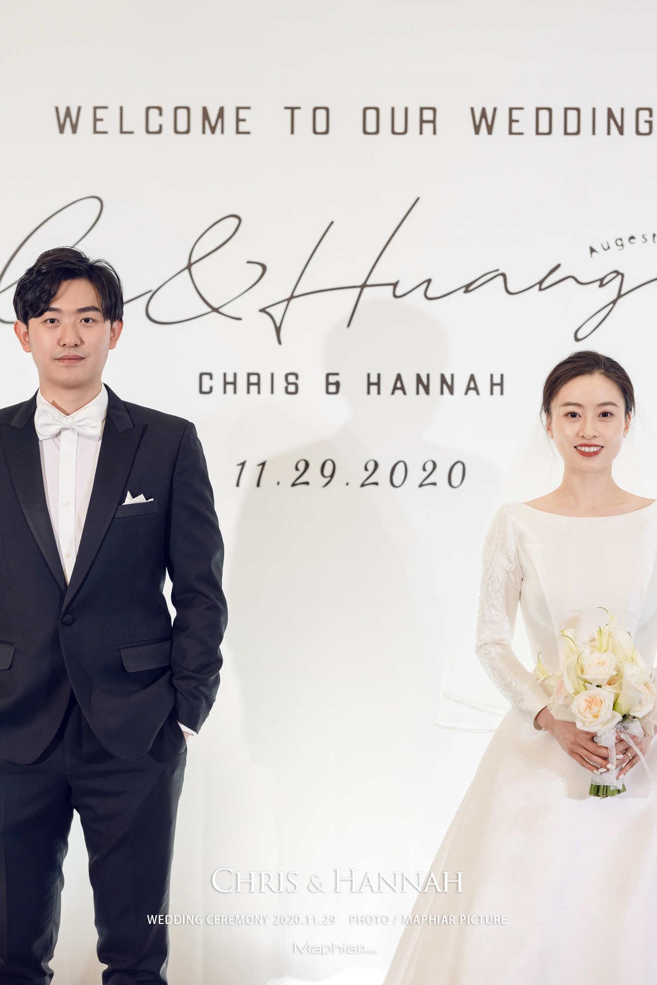 CHRIS & HANNAH · 山西婚礼