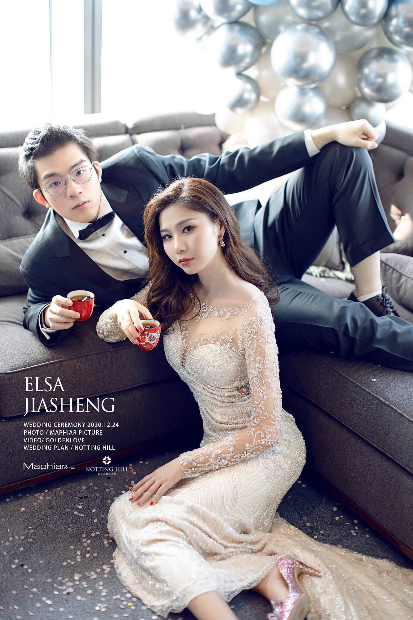 JIASHENG & ELSA · 上海婚礼