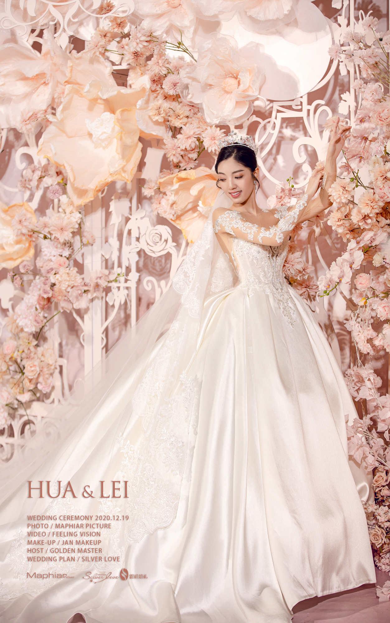 HUA & LEI · 广州婚礼